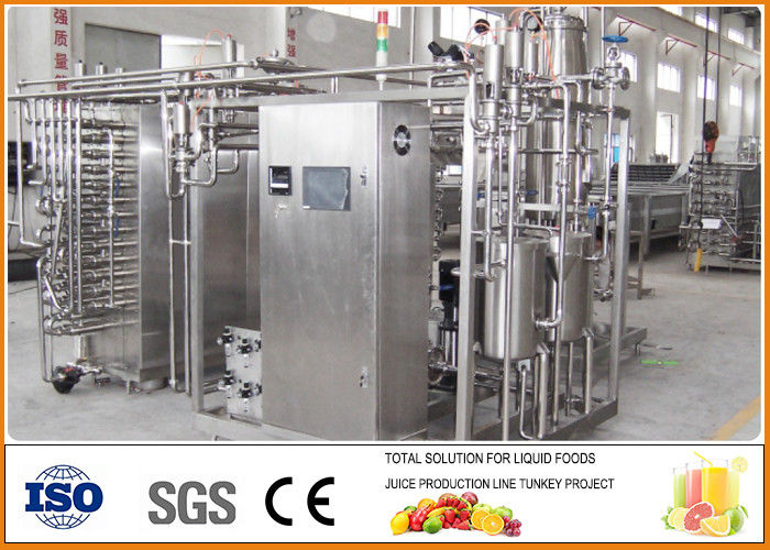 Big capacity 6T/H juice and jam tubular Sterilizing Machine