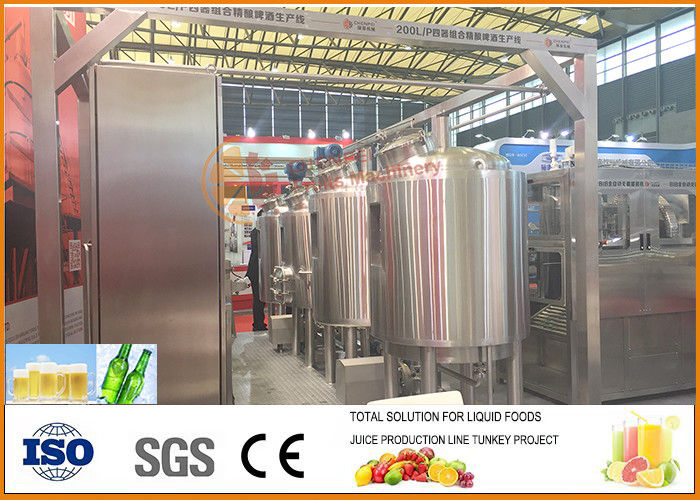 SS304 Craft Beer Machine Craft Beer Producing Line Full Automatic Energy Saving